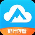 雪山贷 V2.2.5 安卓版