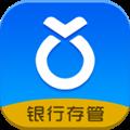 云钱袋理财 V2.9.20 安卓版