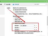 QQ怎么设置加好友权限 设置添加好友限制方法介绍
