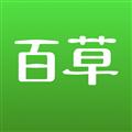 百草进销存电脑版 V4.9.70 免费PC版