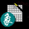 中国象棋大师2010 V1.31 修改版