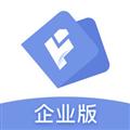 翻译狗企业版 V2.1.1 iPhone版