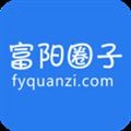 富阳圈子 V1.0 安卓版