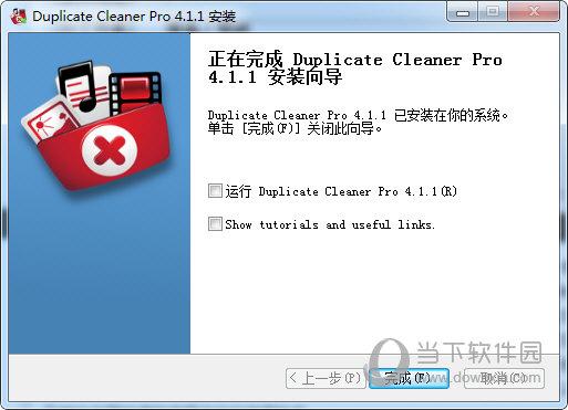 iphone cleaner 破解