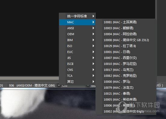 UltraEditV13.20+2汉化版