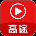 高途课堂 V7.3.4 Mac版