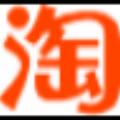 淘宝推广大师 V1.9.6.10 官方最新版