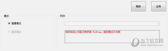 Easy Firewall