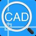 迅捷CAD看图 V1.5.1 安卓版