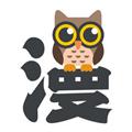 咕咕漫画 V1.1.4 苹果版