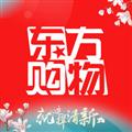 东方购物 V4.5.12 iPhone版