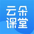 云朵课堂 V3.6.1 iPhone版