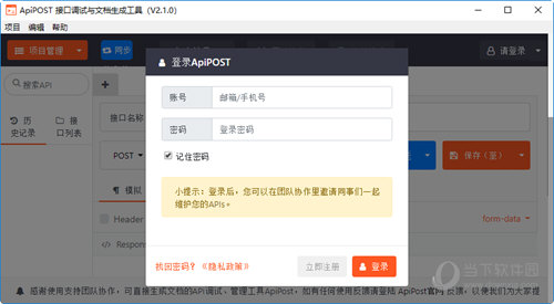 ApiPost