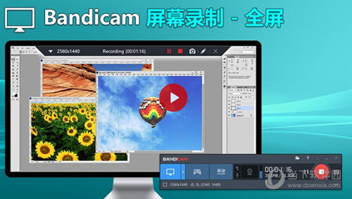 Bandicam4.3.4破解版