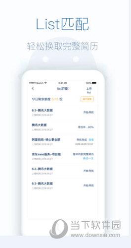 八爪盒子app