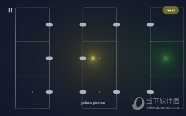 QuantumPhoton Mac版