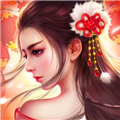 仙宠情缘 V30.3013.1 安卓版