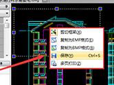 迅捷CAD编辑器怎么单独保存图纸中部分图形 教你四种方法