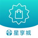 星享城 V1.2.4 安卓版