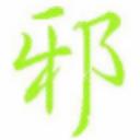 造梦西游3邪恶辅助 V0.4 免费版