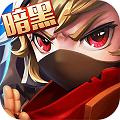 永恒龙骑超V版 V1.1.56.0 安卓版