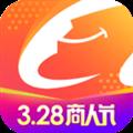 阿里巴巴 V8.20.1 iPhone版
