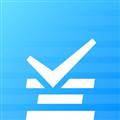 兰亭日志 V1.4.2 苹果版