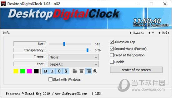 DesktopDigitalClock32位