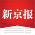 新京报 V1.1.2 安卓版