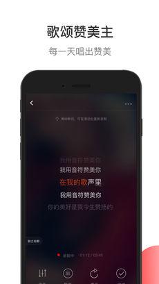 雅歌 V4.22 安卓版截图2