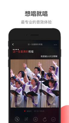 雅歌 V4.22 安卓版截图5