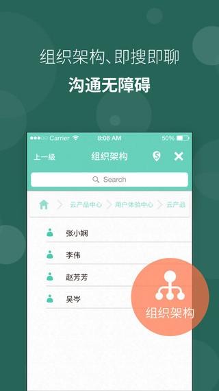 苏宁豆芽 V4.33.2 安卓版截图2