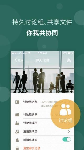 苏宁豆芽 V4.33.2 安卓版截图3