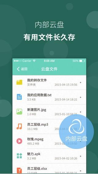 苏宁豆芽 V4.33.2 安卓版截图4