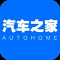 汽车之家 V9.9.8 iPhone版