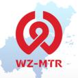 温州轨道 V01.01.0021 安卓版