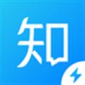 知乎极速版 V1.7.0 安卓版