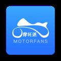 摩托迷 V1.1.3 安卓版