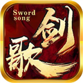 剑歌 V1.0.0 安卓版