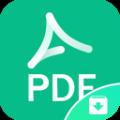迅读PDF大师破解版 V2.9.1.2 最新免费版