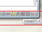 迅捷CAD编辑器绘图时鼠标抖动怎么办 这几个原因了解下