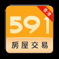 591房屋交易香港 V3.30.3 安卓版