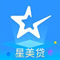 星美贷 V2.0.1 安卓版