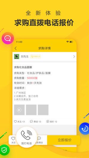 美博云 V2.6.1 安卓版截图3