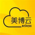 美博云 V2.6.1 安卓版