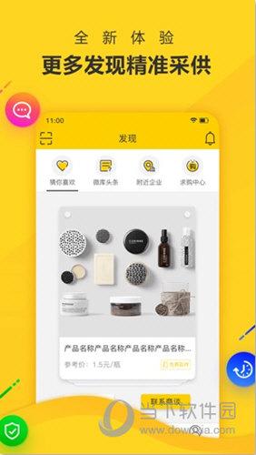 美博云iOS版