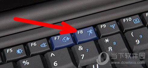 电脑 键盘F8