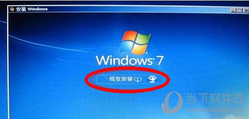 电脑重新安装操作系统