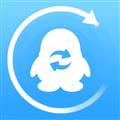 QQ恢复大师免费版 V1.1.40 安卓版
