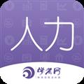 学考网人力资源师 V3.2.5 安卓版
